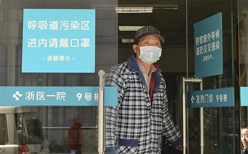 hangzhou_flu