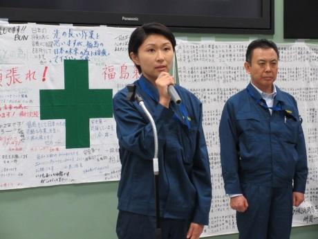 Obuchi at Fukushima 460 (Tepco)
