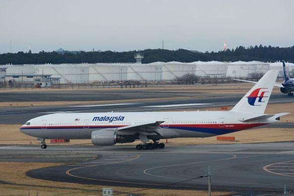 Malaysia_Airlines_Boeing_777-200_9M-MRD_NRT_(16073510797).jpg